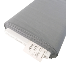 Emma Louise Premium Cotton Muslin - 15 Metre Bolt of Old Grey Mare Sewing Buddies Australia